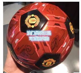 Football club - man utd football (red)