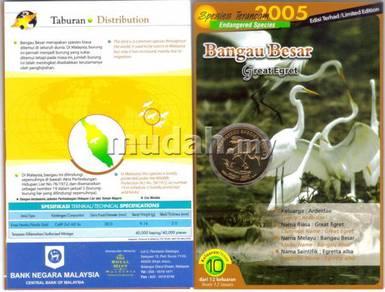 Malaysia Coin In Education Bird Series 10