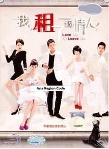 DVD TAIWAN DRAMA Love Me Or Leave Me