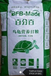 BFB-Made Turtle Food Stick 15kg Makanan Kura-kura