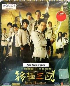 DVD TAIWAN DRAMA KO 3anguo
