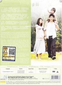 DVD TAIWAN DRAMA Autumn's Concerto