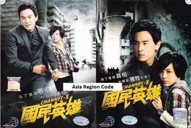DVD TAIWAN DRAMA Channel X Complete Box Set