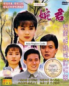 DVD TAIWAN DRAMA Wan Jun