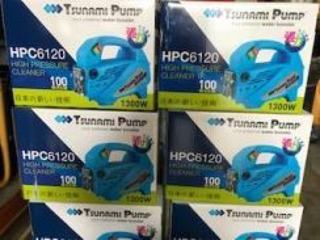 Tsunami HPC6120 High Pressure Pump