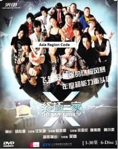 DVD TAIWAN DRAMA The X Family