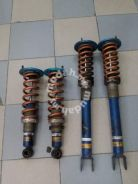 Bilstein Suspension Nissan Skyline GTR R34 BNR33