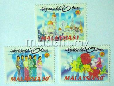 Mint Stamp 25th Anniversary Asean Malaysia 1992
