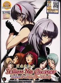 DVD ANIME SEIKON NO QWASER Complete Season 1+2