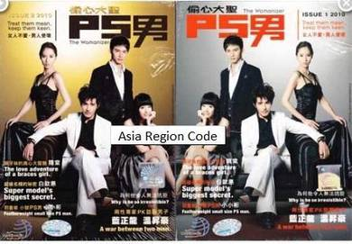 DVD TAIWAN DRAMA PS Man - The Womanizer