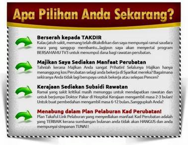 Kad kesihatan utk Putrajaya
