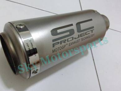 Exhaust Muffler Ekzos S C 51 mm
