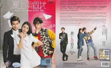 CHINESE DRAMA DVD Fall In Love With Me Aaron Yan