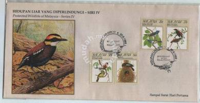 First Day Cover Passerine Birds Malaysia 1988