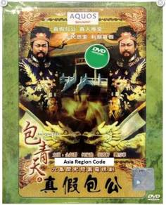 DVD TAIWAN DRAMA Justice Bao-The Real and the Fake