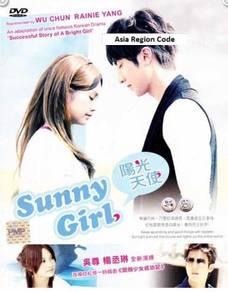 DVD TAIWAN DRAMA Sunny Girl (Malay Sub)