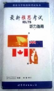 IELTS Listening Guide Book by Daniel Dietrick