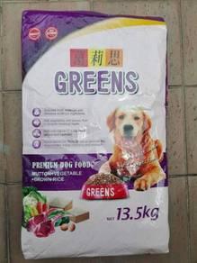Greens Dog Food Mutton Makanan Anjing 13.5kg