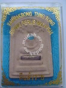 (TA 0114) BE2549 Wat Thungtong Somdej-Hanuman