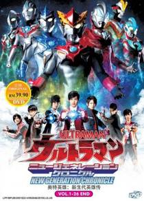 Ultraman New Generation Chronicle Vol.1-26 End DVD