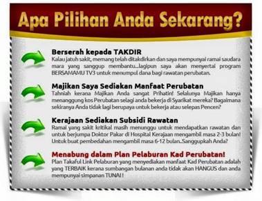 Kad kesihatan utk Pahang