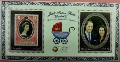 MS Jubilee Queen Elizabeth II Overprint Msia 2013