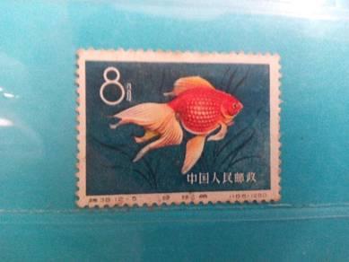 1960 China stamp, Gold Fish