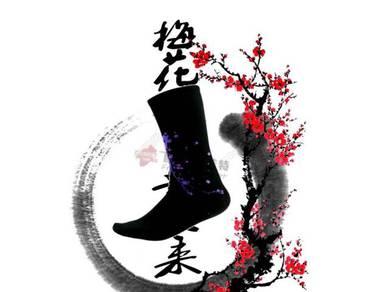 Socks (Thick/Flower/Purple)