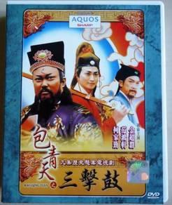 DVD TAIWAN DRAMA Justice Bao: san ji gu