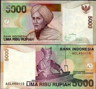 Indonesia 5,000 rupiah 2000 2011 new unc