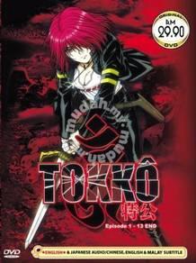 DVD ANIME TOKKO Vol.1-13End