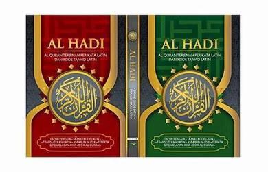 Al-Furqan rumi prisent 1