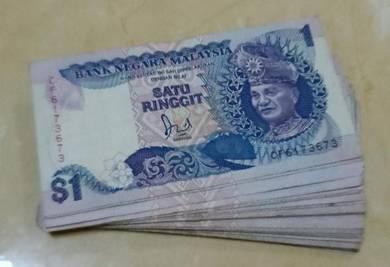 RM1 Jaafar Hussein (35 pcs)
