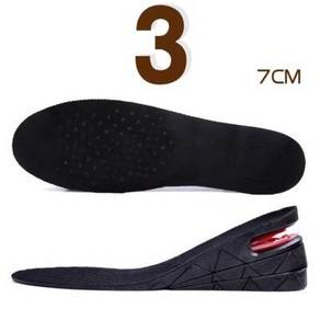 7CM Increase Height Taller Adjustable Shoes Insole