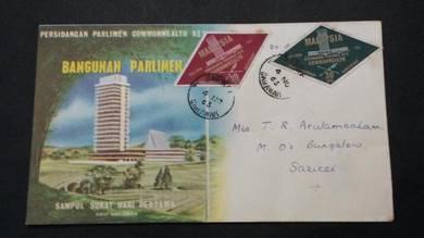 FDC Bangunan Parlimen 1963 No 2481