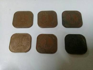 EEQ COC Malaya one cent 1 cent coin syiling