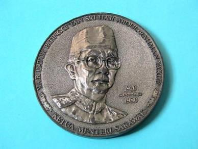 Pewter Peringatan Ketua Menteri Sarawak 1970-1980