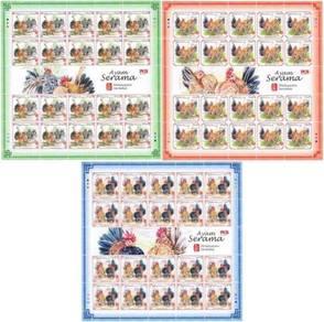 2017 SHEET Malaysian Serama Ayam Malaysia Stamp UM