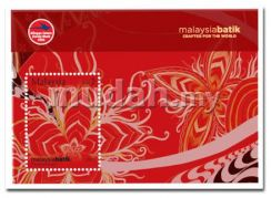 Miniature Sheet Malaysia Batik 2005