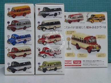 Japans Vintage Bus Colelction