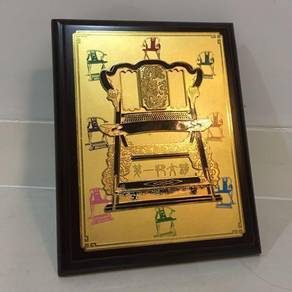 Chinese Copper Bronze Decoration Frame