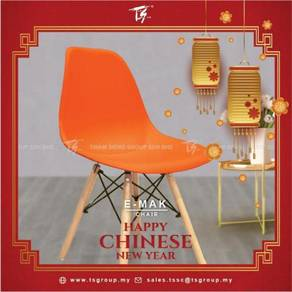 E-Mak Chair Modern Dining Minimalist Chair