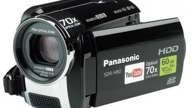 Video camera recorder Panasonic