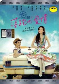 DVD Taiwan Movie All You Need Is Love