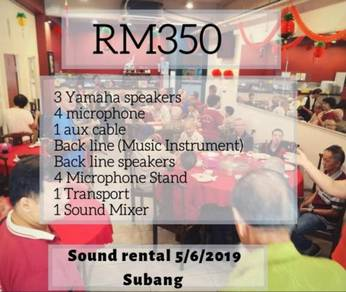 Sound rental for your event