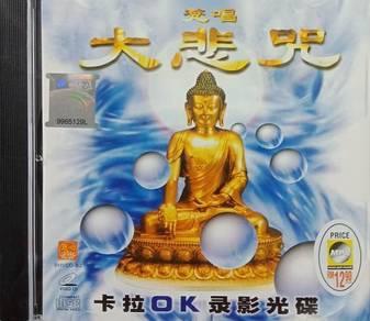 Fan Chang Da Bei Zhou 梵唱 大悲咒 VCD