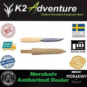 Morakniv classic original no.1 laminated steel
