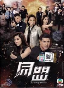 TVB HK DRAMA DVD The Unholy Alliance