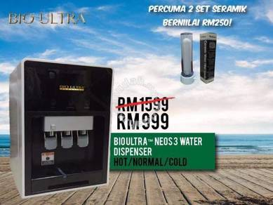 FILTER AIR PENAPIS Bio ULTRA - Water DISPENSER FS=