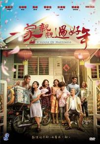 DVD Chinese Movie A House Of Happiness 988